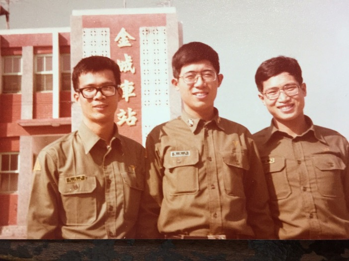 Isaac Wang Centre as a young officer